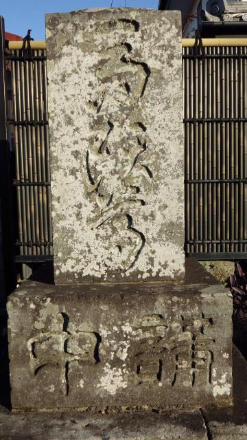 長善寺の歴史