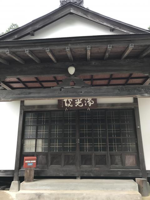 東京都浄光院の建物その他