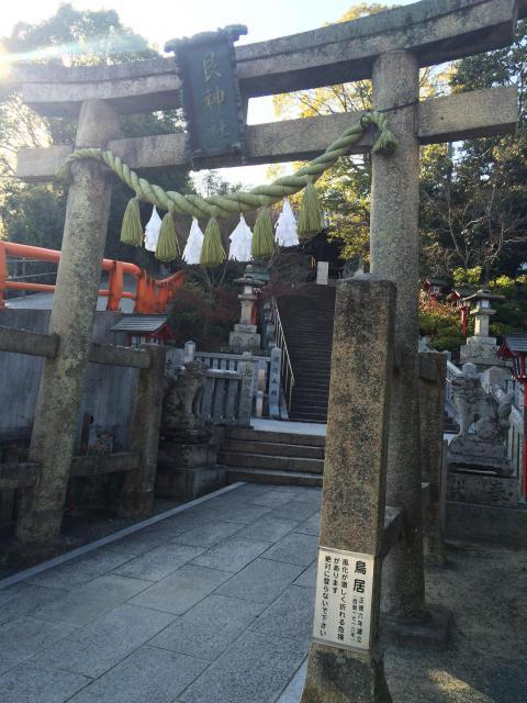 広島県艮神社の鳥居