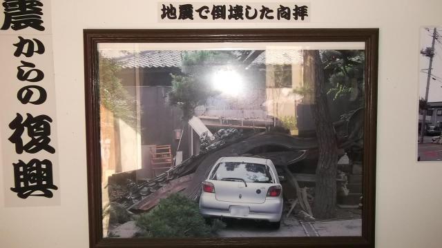 新潟県金砂山円光寺閻魔堂の歴史