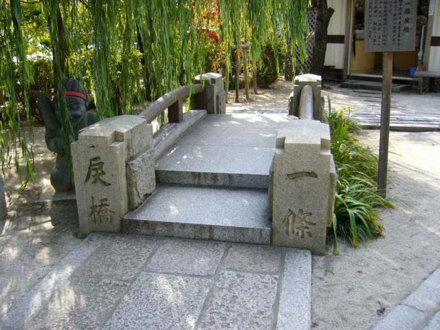晴明神社の建物その他