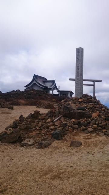 山形県蔵王山神社の写真