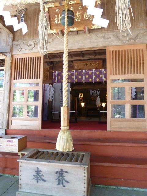 國吉神社の本殿