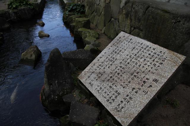 岐阜県圓光寺の建物その他