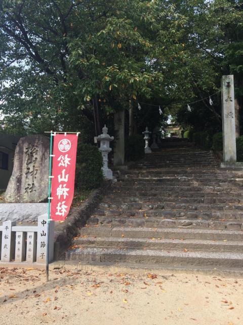 愛媛県松山神社の建物その他