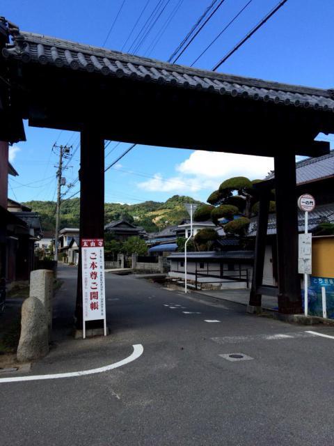 愛媛県太山寺の建物その他