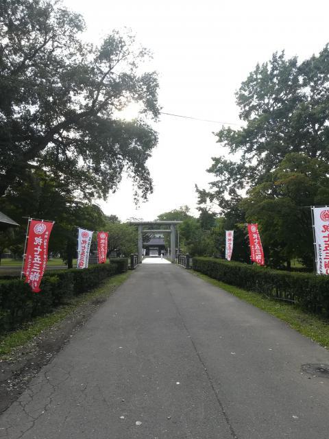 札幌護国神社の周辺