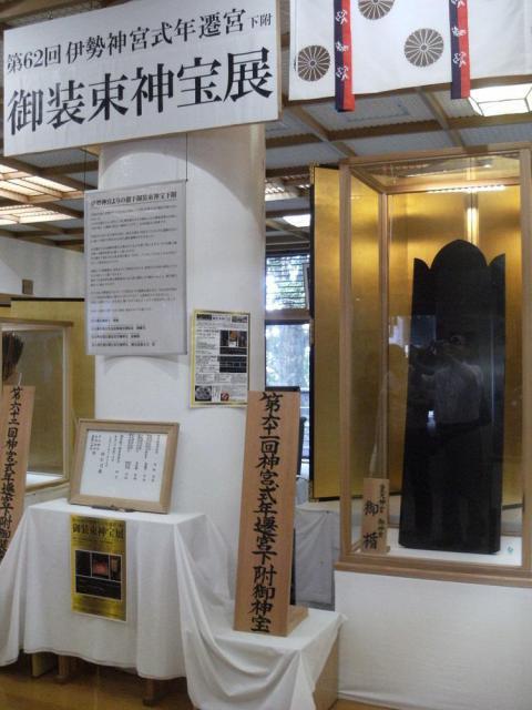 出羽三山神社の建物その他