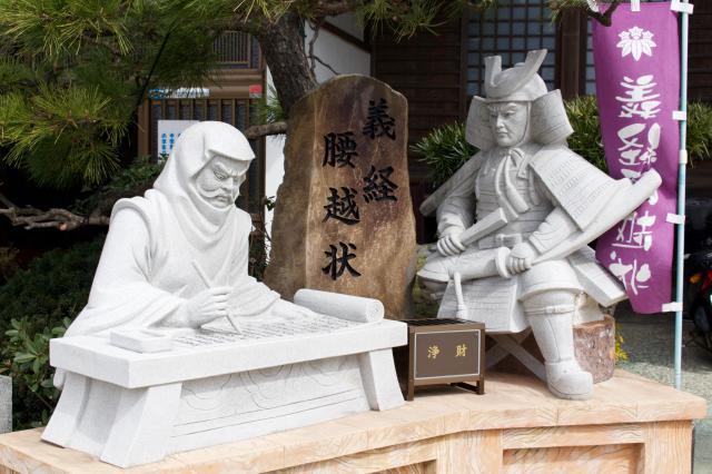 満福寺の像
