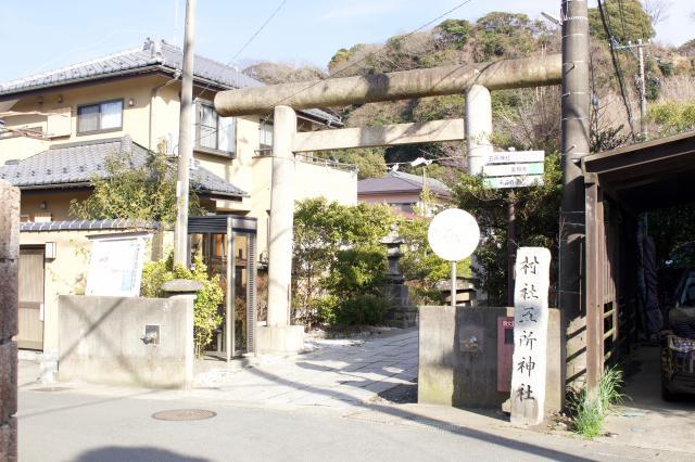 神奈川県五所神社の鳥居