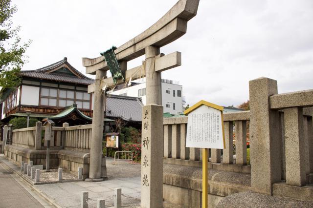 神泉苑(京都府二条城前駅) - 鳥居の写真