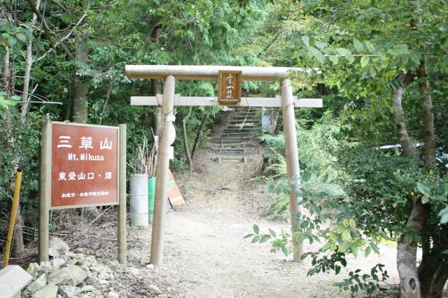 三草山神社の鳥居