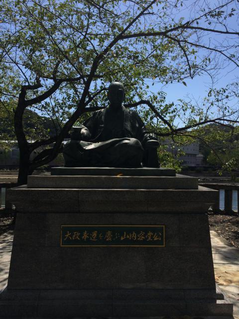 潮江天満宮の近くの神社お寺 山内神社