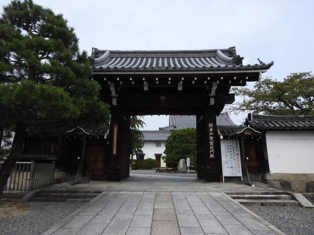 聖護院の山門