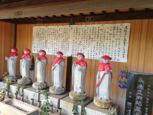 千葉県東福寺の地蔵