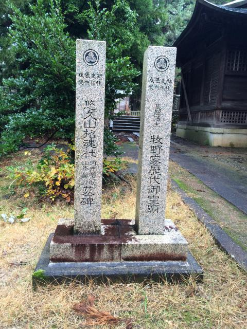 新潟県蒼柴神社の建物その他