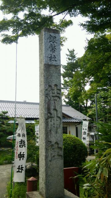 岐阜県結神社(結大明神)の写真