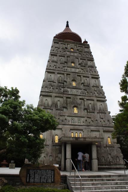 妙満寺の塔