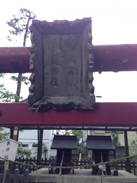 諏訪神社(千葉県菅野駅) - 鳥居の写真