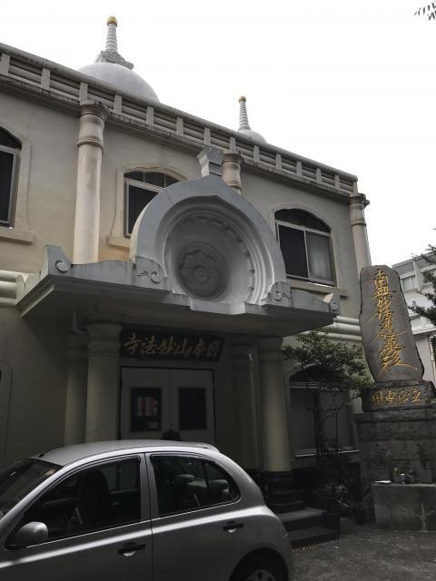 市谷亀岡八幡宮の近くの神社お寺|九段道場
