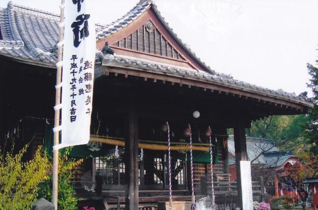 三笠神社の建物その他