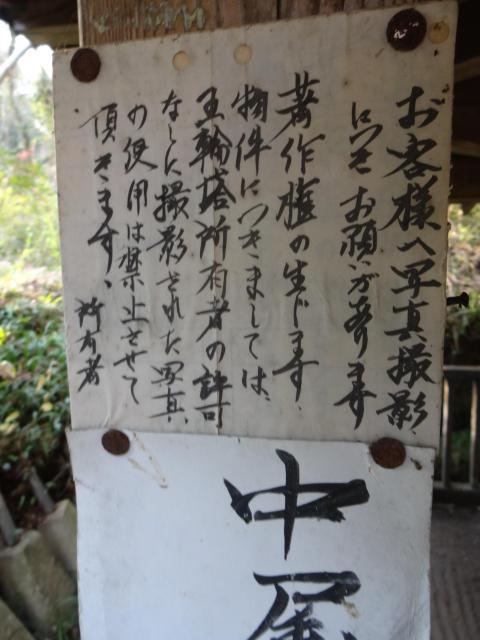 臼杵石仏の建物その他