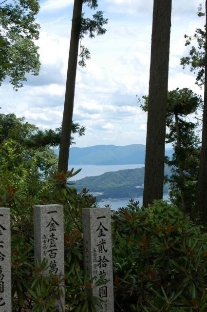 成相寺の景色