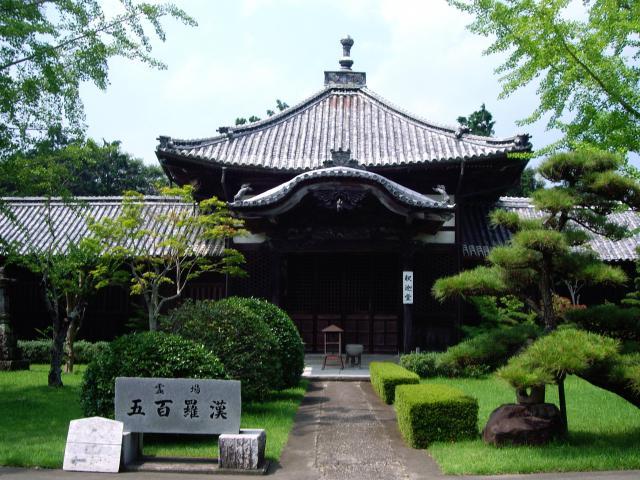 徳島県荘厳院地蔵寺の写真