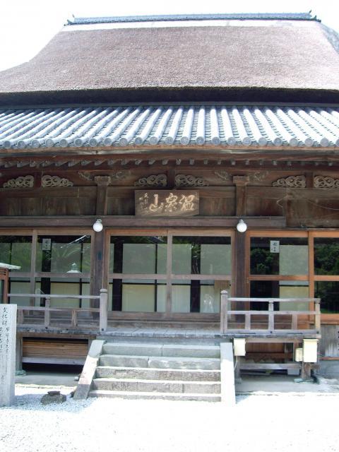 徳島県安楽寺の写真