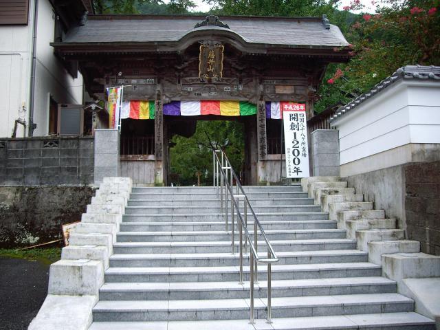 高知県岩本寺の建物その他