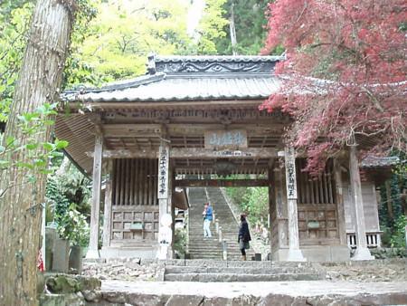 高知県青龍寺の建物その他