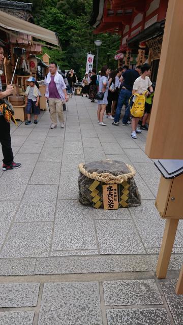 京都府地主神社の建物その他