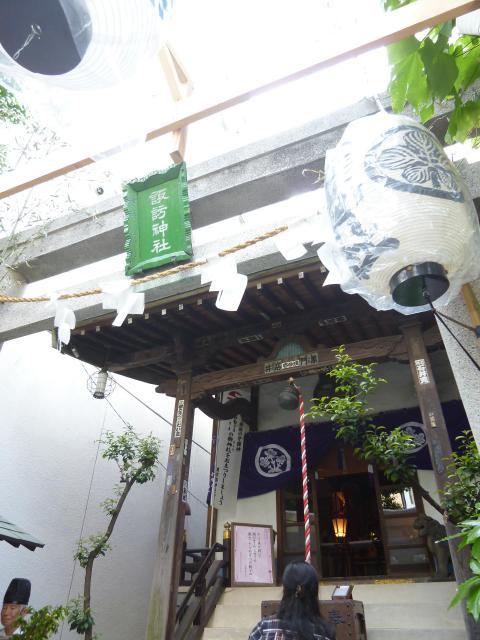 諏訪神社(東京都田原町駅) - その他建物の写真