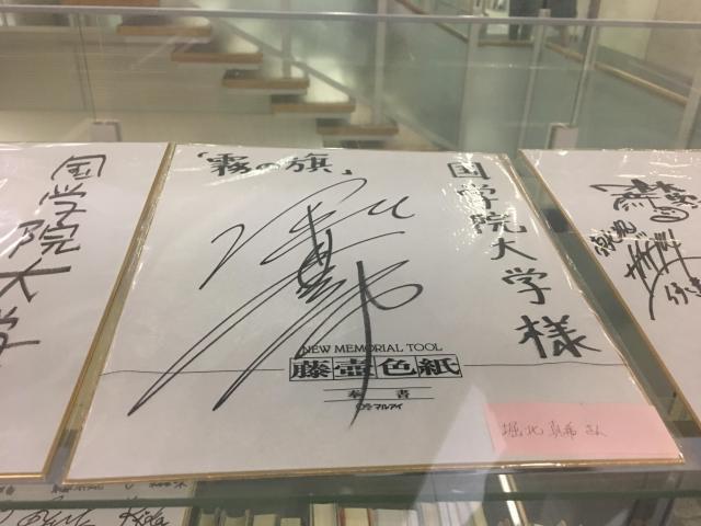 國學院大學神殿(東京都渋谷駅) - その他の写真