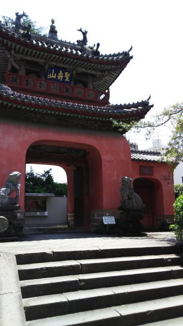 長崎県崇福寺の建物その他