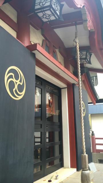 東京都誕生八幡神社の写真