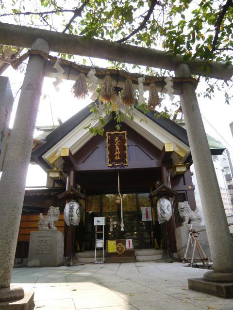 元三島神社(東京都鶯谷駅) - 鳥居の写真