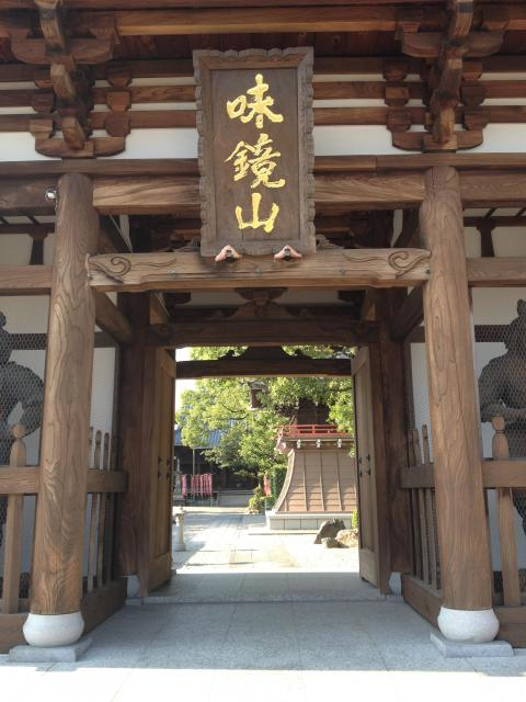 護國院の山門