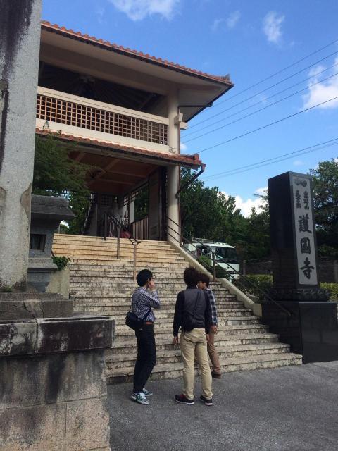 沖縄県護国寺の建物その他