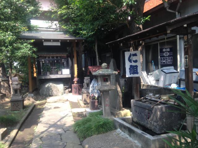 東京都金刀比羅宮(慈愛地蔵尊)の写真