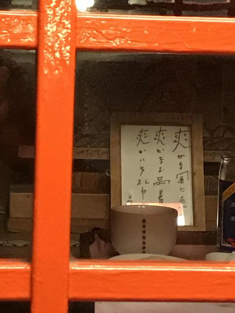 新富稲荷神社の建物その他