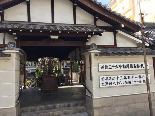 藤次寺の近くの神社お寺|報恩院