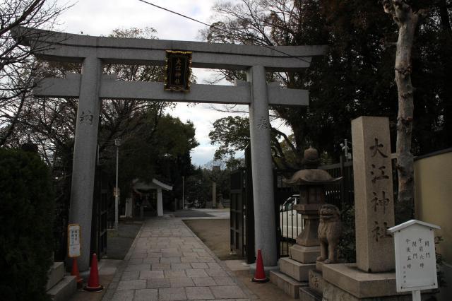 大阪府大江神社の鳥居