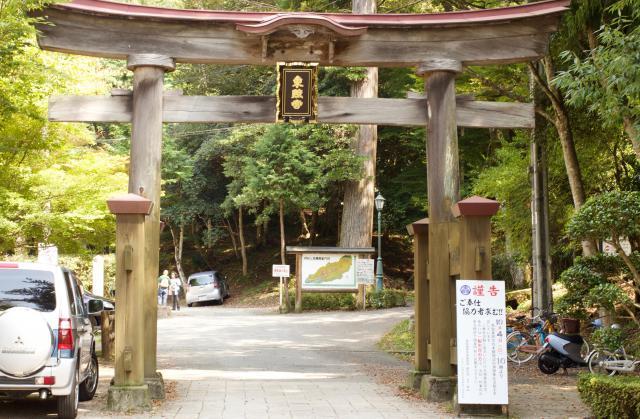 鳥取県鳥取東照宮(樗谿神社)の鳥居