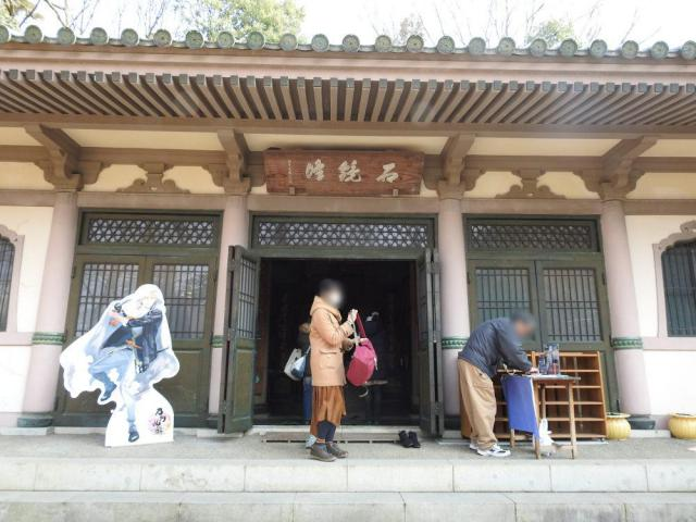 長林寺(西宮長林寺)の建物その他