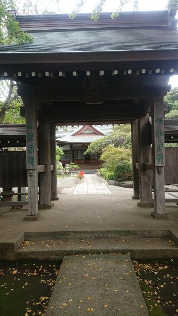 神奈川県東泉寺の建物その他
