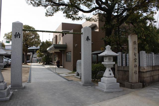 七宮神社の鳥居