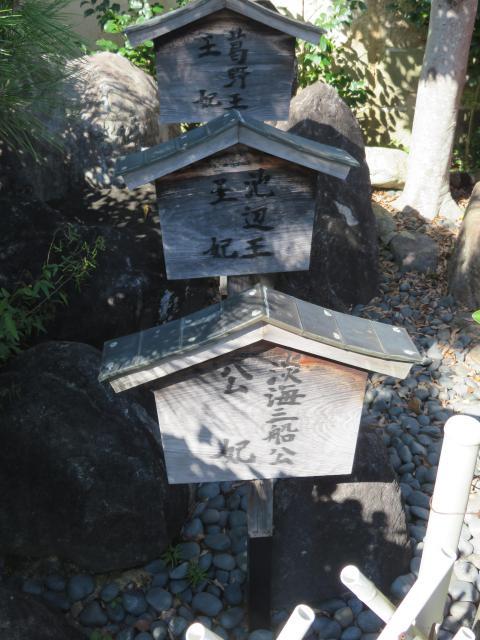 南都鏡神社の建物その他