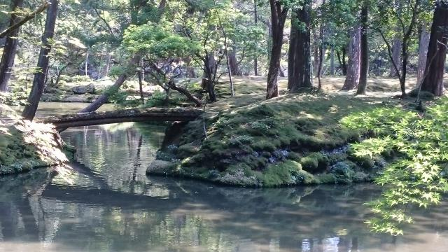西芳寺の建物その他