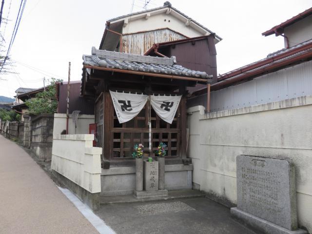 奈良県交通安全地蔵尊の建物その他